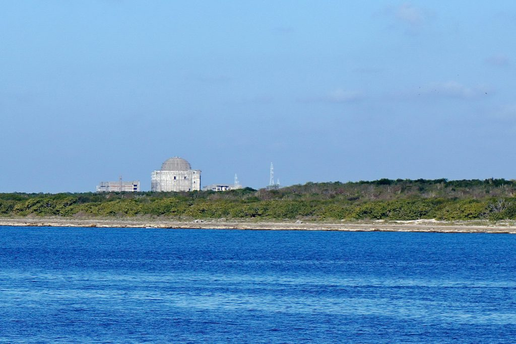Niedoszły reaktor